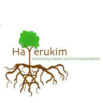 HayerukimLogo2014