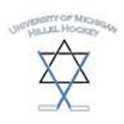 HillelHockey Logo