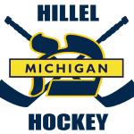 Hockey resized