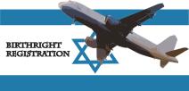 Birthright Registration